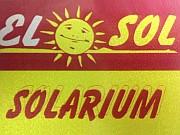 ElSolSolarium